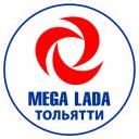 Мега-Лада Тольятти